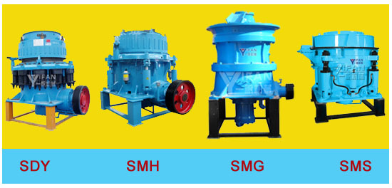 Categories and advantages of cone crusher