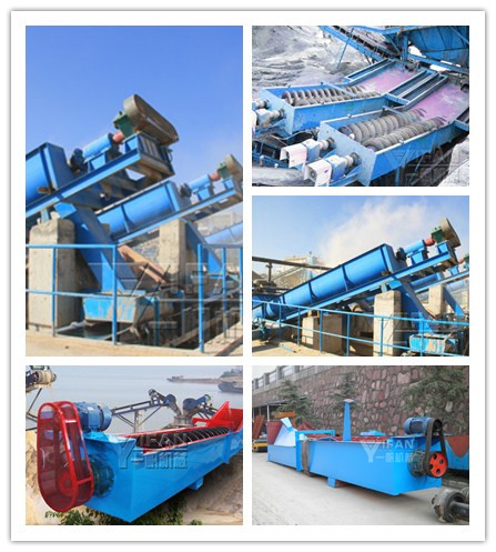 XL Screw Sand Washing Machine