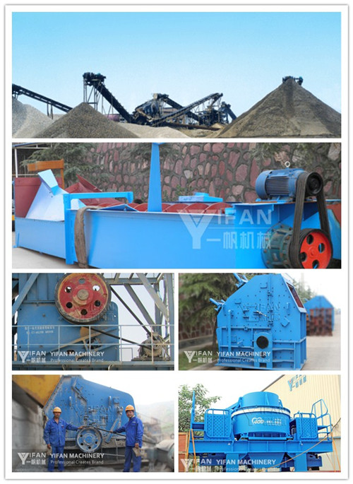 Artificial sand manufacturing process crushing equipment