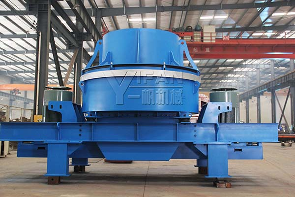 VI sand making machine